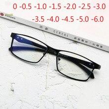 광장 완료 근시 안경 전체 금속 프레임 TR90 초경량 안경 0  0.5  0.75  1.0  2.0  2.5  3.0 To  6.0