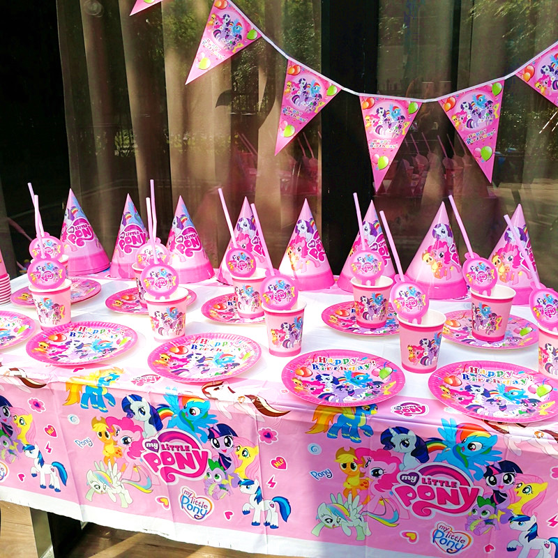 95pcs/125pcs Happy Birthday My Little Pony Kids Baby Shower Party Decoration Set Banner Tablecloth Straws Cup Plates Supplier image