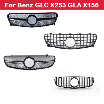 Car Modified Middle grille for Mercedes-Benz GLC X253 W253 GLA X156 ABS plastic front Diamond GT style