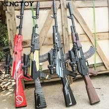 Airsoft arma manual rifle akm arma de brinquedo água bala tiro meninos ao ar livre brinquedos cs jogo ar macio sniper arma presentes para crianças