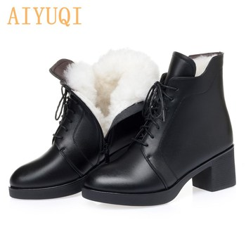 AIYUQI Women Winter Boots Genuine Leather 2020 New Women Booties Ankle Boots Lace-up Large Size Ladies Martin Boots aiyuqi winter boots women wool warm 2020 new genuine leather women booties ankle boots thick heel short boots women