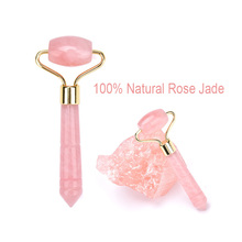 Rose Quartz Face Slimming Rollers Mini Massager Crystal Facial Jade Beauty Rolle