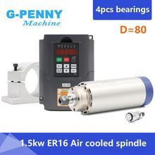 Motor de husillo refrigerado por aire, 1,5 kw ER16, 4 rodamientos de refrigeración por aire, husillo de fresado CNC de 1,5 kw y inversor de 220v y 1,5 kw, soporte VFD y 80mm
