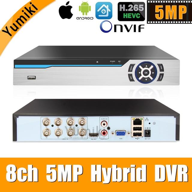 6 ב 1 H.265 + 8ch AHD וידאו היברידי מקליט עבור 5MP/4MP/3MP/1080 P/ 720P מצלמה Xmeye Onvif P2P CCTV DVR AHD DVR תמיכת USB wifi