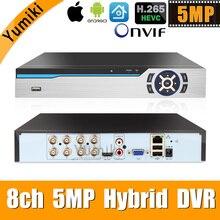 6 em 1 h.265 + 8ch ahd vídeo híbrido gravador para 5mp/4mp/3mp/1080 p/720 p câmera xmeye onvif p2p cctv dvr ahd dvr suporte usb wifi