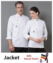 새로운 요리사 유니폼 Unisex 요리사 옷 베이커리 레스토랑 주방 작업복 긴 소매 웨이트리스 케이터링 요리사 재킷 Jaleco