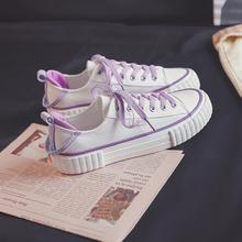 Modne damskie buty wiosenne letnie nowe modne damskie buty Casual mieszkania płócienne buty damskie oddychające sneakersy styl dla dziewczyn tanie tanio HOPUS Płótno CN (pochodzenie) Szycia Stałe Cotton Fabric Wiosna jesień Niska (1 cm-3 cm) Lace-up Pasuje mniejszy niż zwykle proszę sprawdzić ten sklep jest dobór informacji