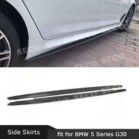 For BMW 5 Series G30 G31 M Tech M Sport 2017 2018 2019 Carbon Fiber Side skirts Aprons MP Style FRP Door bumper Protector
