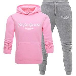 Fashion brand Two Piece Set Women Tracksuits Love Sets Print Hoodie Coat Pants Sweatshirt Female Sports Suit For Women Clothing
