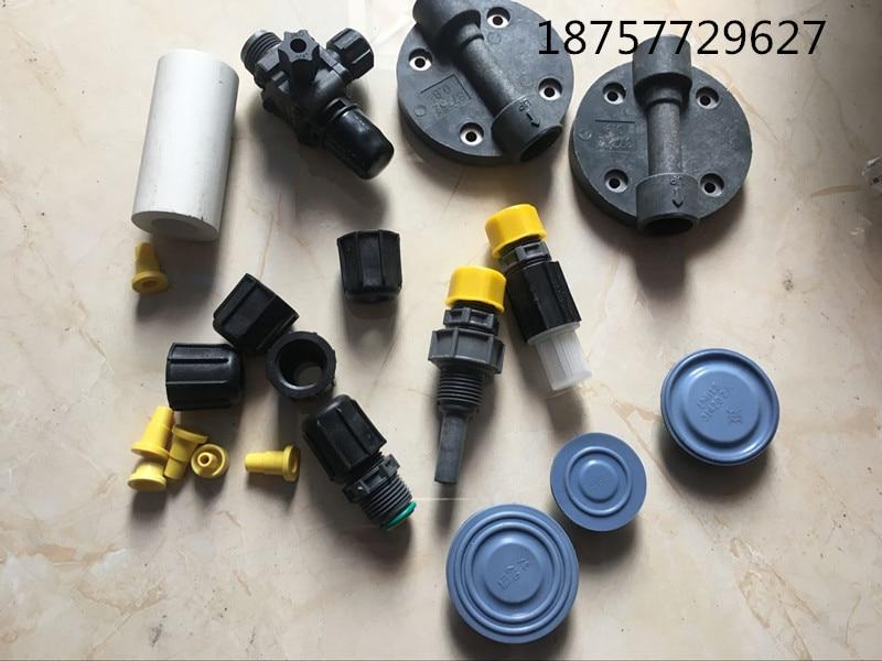 Mitonro Electromagnetic Metering Pump Accessories P056-398TI Injection Valve Bottom Valve Diaphragm