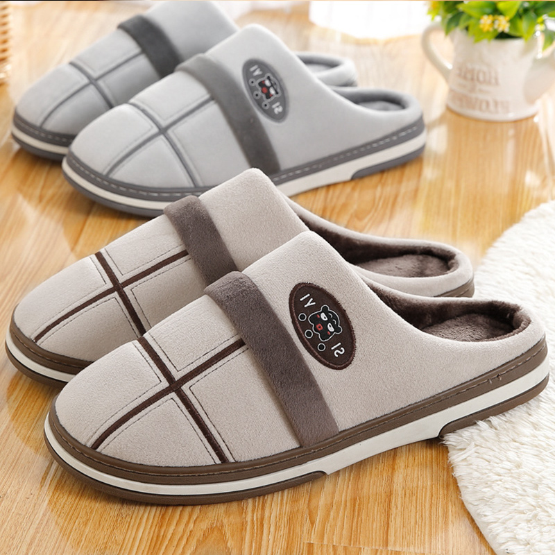 Superstar Striped House Slippers Man Plus Size 45-47 Solid Comfy Winter Slippers Men TPR Plush Soft Slippers Male