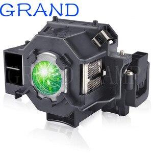 Image 1 - متوافق مع EMP S5 EMP S52 EMP T5 EMP X5 EMP X52 EMP S6 EMP X6 + مصباح بروجيكتور ELPLP41 V13H010L41 لإبسون