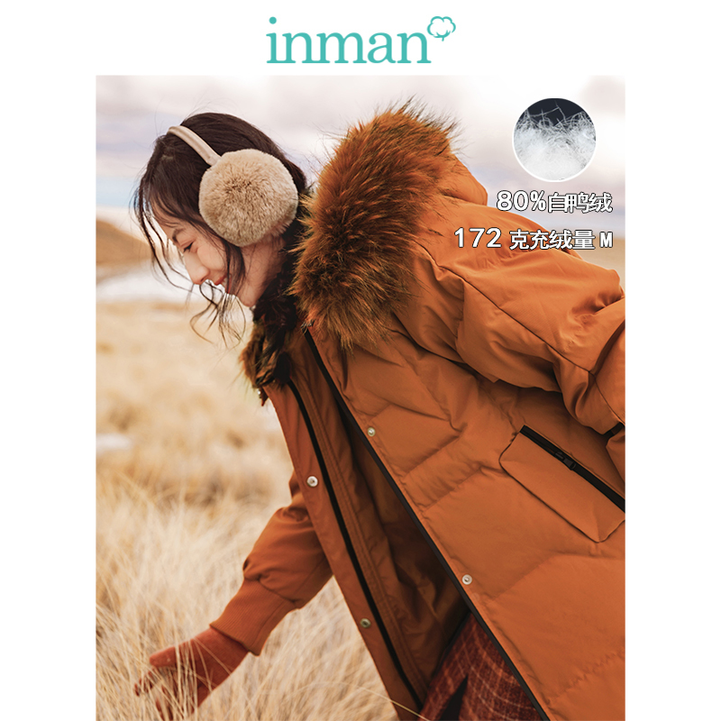INMAN Winter New Arrival Female INS Style Teenage Heart Fur Collar Hooded Slim Long Section Women Down Coat
