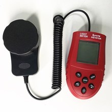 Light-Meter Illumination Digital Automatic LCD 200-000-Lux Hand-Held HS1010A New