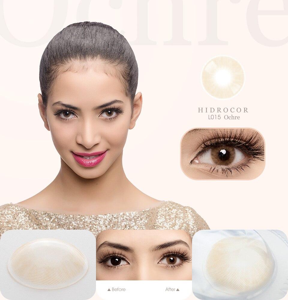 Freshgo hidrocor series χρωματιστοί φακοί επαφής για μάτια msow