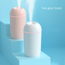 Portable Air Humidifier 420ml Ultrasonic Aroma Essential Oil Diffuser USB Cool Mist Maker Purifier Aromatherapy for Car Home