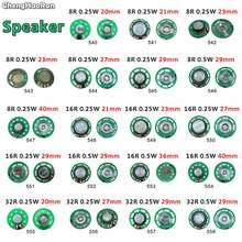 Chenghaoran 1 шт 8 Ом 025 Вт 05 16 громкий динамик 8r 16r 32r