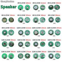 ChengHaoRan 1 шт. 8 Ом 0,25 Вт 0,5 Вт 16 Ом громкий динамик 8R 16R 32R 20 мм 21 мм 23 мм 27 мм 29 мм 36 мм 40 мм Диаметр динамика