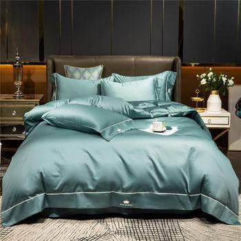 Egyptian cotton Pure color comforter bedding set bed cover bedsheet pillowcase