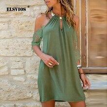 Elegant Halter Short Sleeve Loose Solid Color Ladies Dress Sexy Strapless Hollow Out Mini Dress New Summer Women Dresses Vestido