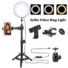 """שולחן עבודה 6 """"8"""" וידאו טבעת אור עם Stnad טלפון מחזיק ניתן לעמעום חם LED Selfie Ringlight צילום Youtube משחק חי תאורה"""