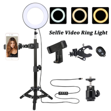 """デスクトップ 6 """"8"""" ビデオリングライト stnad と電話ホルダー調光可能なウォーム led selfie リングライト写真撮影 youtube ゲームライブ照明"""