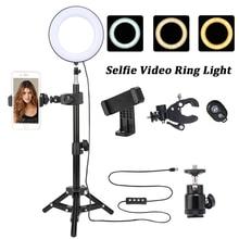 """Masaüstü 6 """"8"""" Video halka ışık ile standı telefon tutucu kısılabilir sıcak LED özçekim Ringlight fotoğraf Youtube oyun canlı aydınlatma"""