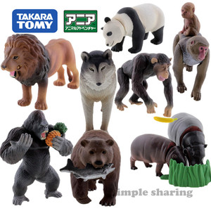 takara tomy tomica forest animal model kit hot diecast resin baby toys funny kids dolls series(China)