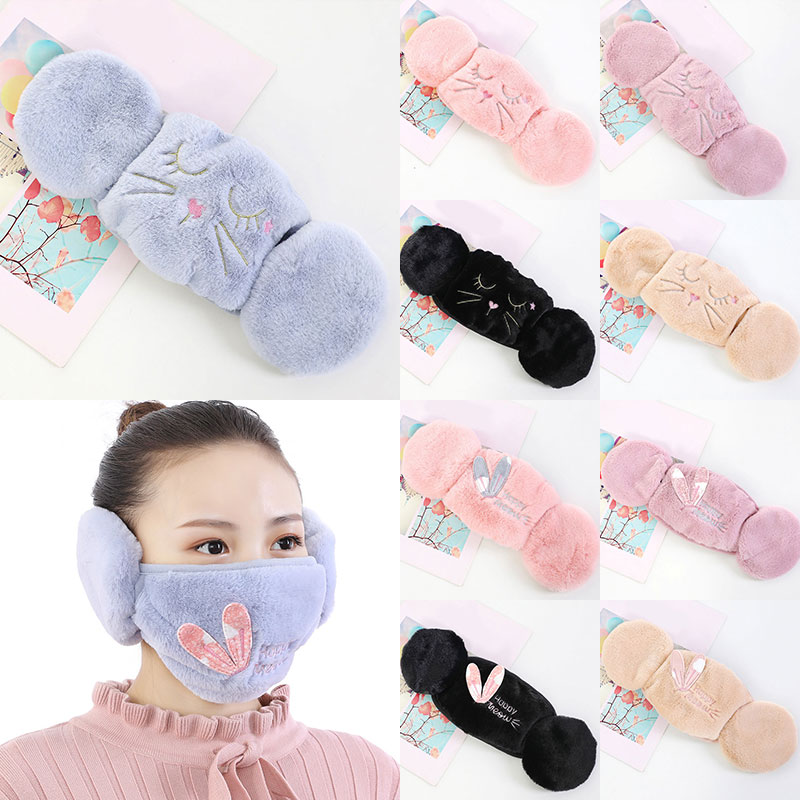 2 In 1 Cute Cartoon Velvet Ear Muffs Mask For Women Winter  Plush Outdoors Earmuffs Dustproof Mask Warm Accessories