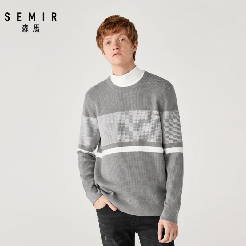 Semir Pullover Sweater Men Young Winter Warm Loose Striped Sweater Round Neck Shirt Korean Version Color Sweater