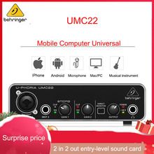 BEHRINGER UMC22 Live Recording External Sound Card USB Mobile Computer Universal Fine Tuning Set With Package