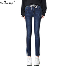 Early Autumn New Elastic Tight Striped High Waist Jeans Women Korean Fashion Wild Hole Small Feet Student Pants  Woman 25-32 цена 2017
