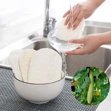 1 шт натуральная губка для мытья посуды скраб коврик миска горшок