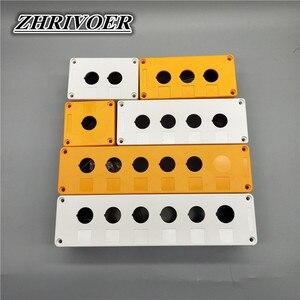 22 мм установка диафрагмы водонепроницаемый пыленепроницаемый XB2 LA38 LAY37 кнопка переключатель управления коробка 1/2/3/4/5 высота отверстия 64 мм ...