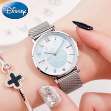 Ladies Luxury Fashion Trendy Rhinestone Disney Brand Women Quartz Watch Girl Stainless Steel Mesh Band Waterproof Clock Mickey