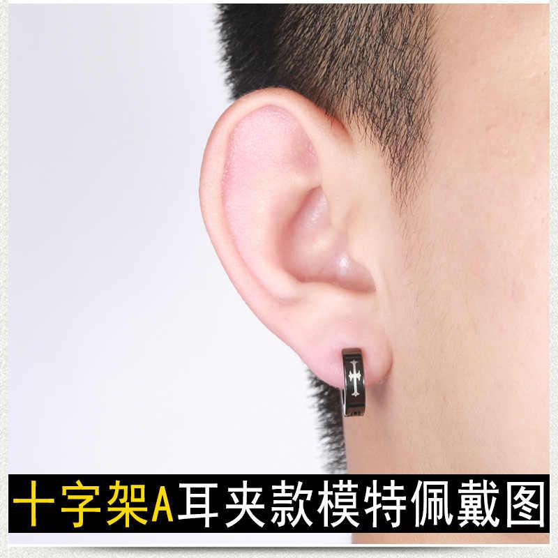 1pcs TITANIUM STEEL EAR CLIP ต่างหูผู้หญิง PARTY Favors เครื่องประดับแต่งหน้าอุปกรณ์เสริมของขวัญของที่ระลึกเด็กไม่มีเจาะ