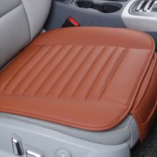 High Grade PU Car Seat Cover Breathable Car Interior Seat Cover Pad Car Styling Backless Seat Cushion For Four Seasons(China)