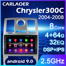8 Core רכב אנדרואיד 9.0 אוטומטי רדיו מולטימדיה עבור 2004 2005 2006 2007 2008 קרייזלר אספן 300C 2 דין GPS ניווט 2DIN WIFI