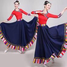 Costume traditionnel chinois, vêtements de danse sur scène, Costumes de Festival folklorique, tenue de spectacle, jupe tibétaine