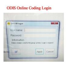5054/6154 serviço de codificação online login serviço de conta geko acesso de login on-line para 5054/6154 na programação de linha