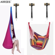 ARRIES Kid Hammock Chair Swing-Seat Furniture-Pod Cocoon Patio Garden Outdoor Portable