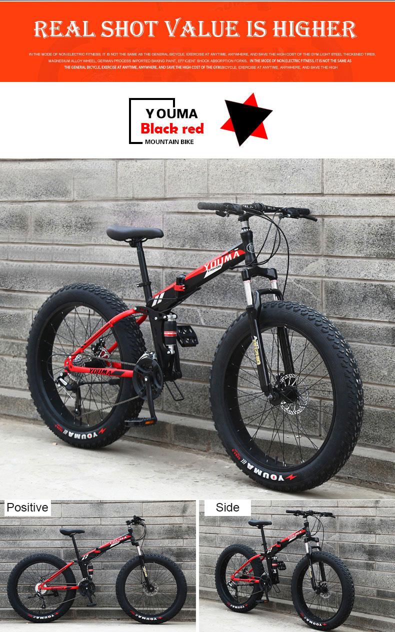 4.0 Super Wide Tire Folding Bike Snow Mountain Bicycle 20/24/26 Inch Speed Adult Student Men And Women