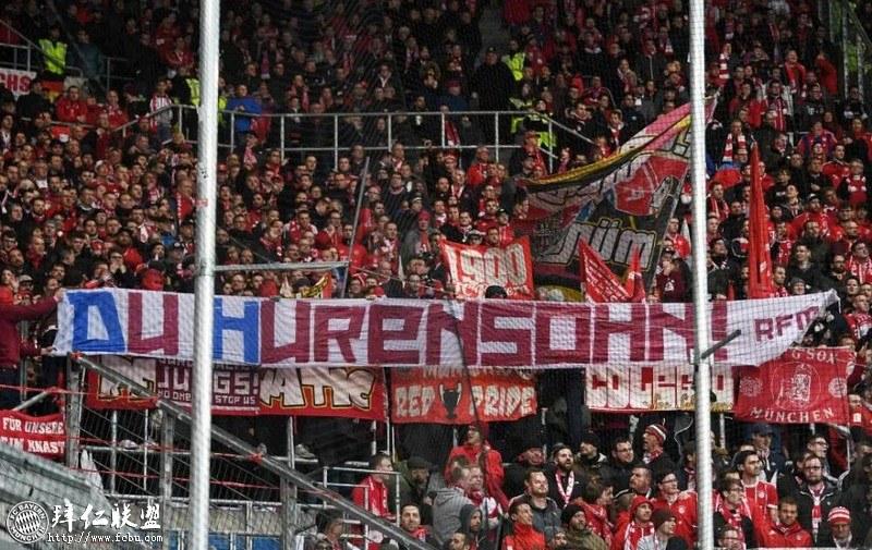 德甲第24轮 霍芬海姆0:6拜仁 惊现足坛奇观 两队高层需反思!1