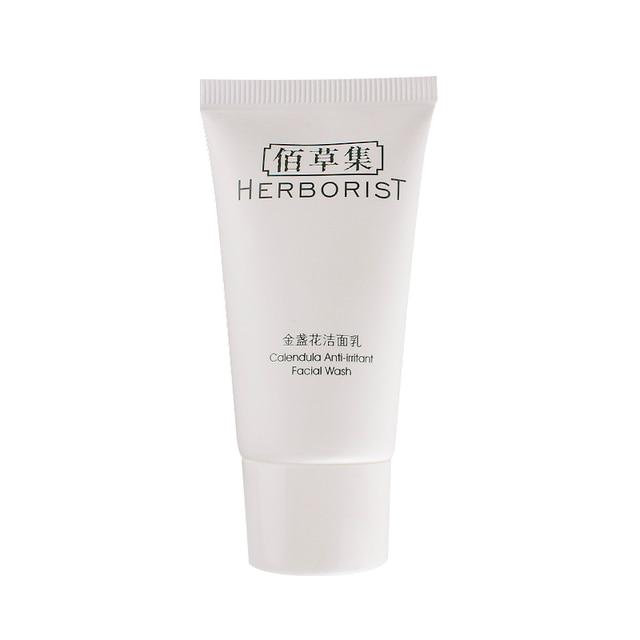 Counter Genuine Herborist Marigold Facial Cleanser Amino Acid Facial Cleanser Gentle Cleansing Soothing Sensitive 120G CN 6