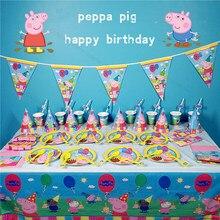 Peppa pig crianças festa de aniversário decoração suprimentos descartáveis utensílios de mesa dos desenhos animados anime figuras bolo cartão de frutas plug-in
