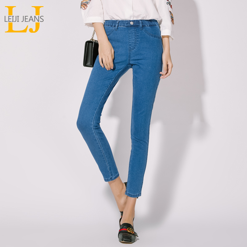 LEIJIJEANS 2019 New Plus Size Light Blue Mid Waist Full Length Office Lady Skinny Pencil Denim Stretch Legging Women Jeans