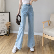 #2278 Spring Summer Blue High Waisted Jeans Women Loose Boyfriend Wide Leg Jeans Ladies Pockets Casual Flared Jeans Femme Long
