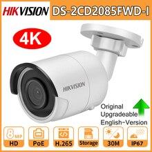 Hikvision Original 8MP 4K cámara IP DS 2CD2085FWD I IR 30M fijo bala Cámara PoE CCTV de seguridad de red IP67 IR 3D DNR Webcam