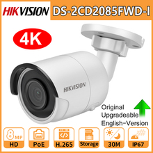 Hikvision Originele 8MP 4K Ip Camera DS 2CD2085FWD I Ir 30M Vaste Bullet Camara Poe Cctv Network Security IP67 Ir 3D Dnr Webcam