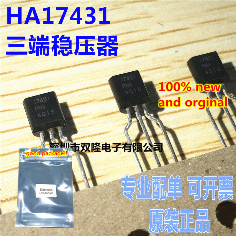 10pcs 100% New And Orginal HA17431P HA17431 TO92L In Stock